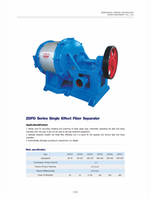 Single Effect Fiber Separator
