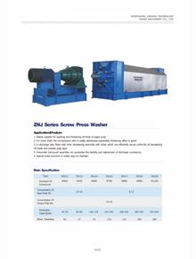 Screw Press Washer