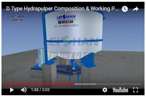 D Type Hydrapulper Composition & Working Principle