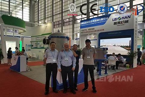 2017 Shenzhen Paper Making Technology Exhibition